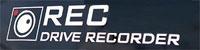 REC Drive Recorder と書かれたシール