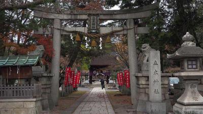 立木神社 正面鳥居