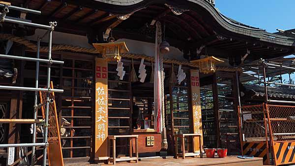 沙沙貴神社 本殿