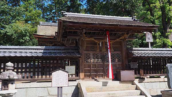 奥石神社 本殿
