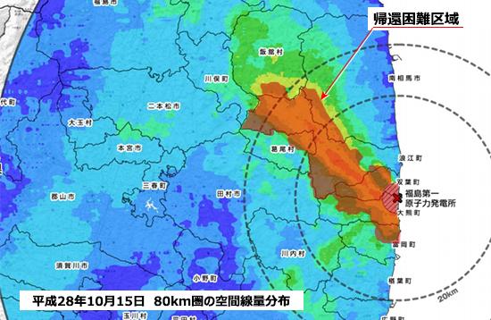 空間線量のデータと帰還困難区域を重ねたイメージ図