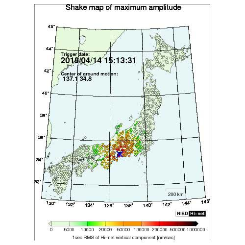 Hi-net高感度地震観測網のサイトに公開されていた14日15時の地震の様子を示した画像