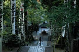 33番 谷汲山 華厳寺(たにぐみさん)