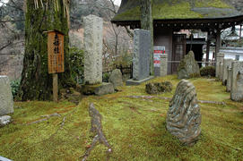 12番 岩間山 正法寺(岩間寺)