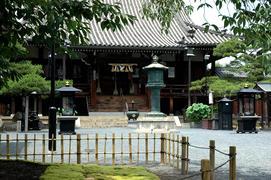 22番 補陀洛山 総持寺