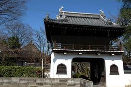 番外 華頂山 元慶寺