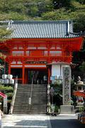2番 紀三井山 金剛宝寺(紀三井寺)